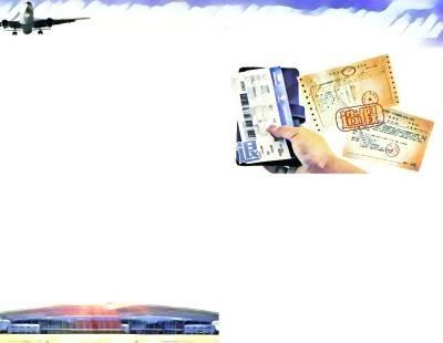 警方破获新型诈骗案 用虚假医疗证明退机票骗得200余万