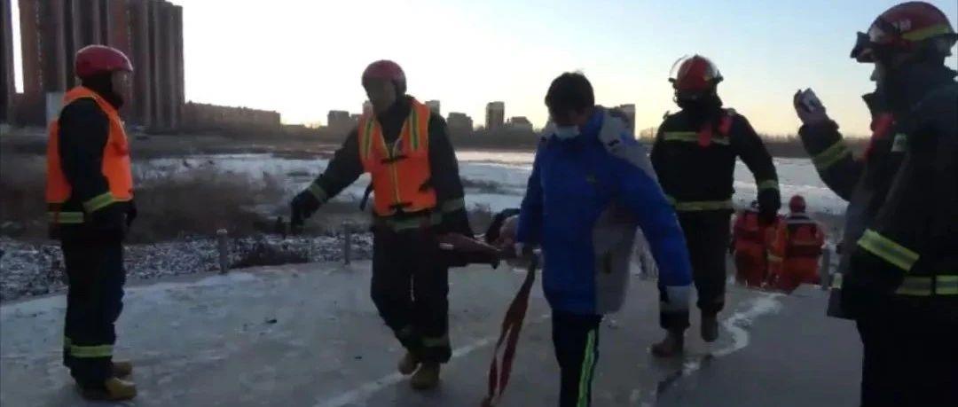 第一现场|刺骨!消防战士破冰救人!痛心!小孩老人双双溺亡!