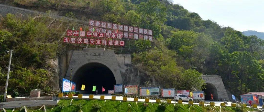 中老铁路全线第一长隧贯通,明年通车后,昆明至版纳仅3小时