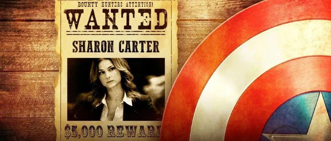 """美队侄女""""莎伦·卡特""""内战后去了哪里?疑似被美国政府通缉"""