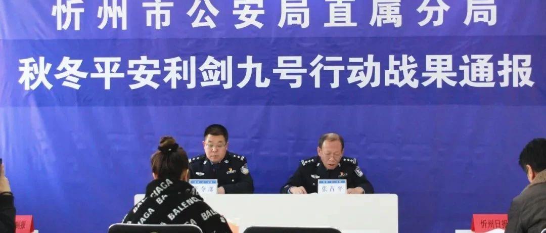 忻州城区多地轿车玻璃被炸物品被盗,犯罪嫌疑人被抓住了