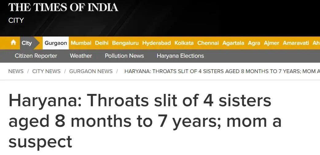 哈里亚纳邦:4名姐妹(8个月至7岁)喉咙被割,妈妈是嫌疑犯(《印度时报》报道截图)