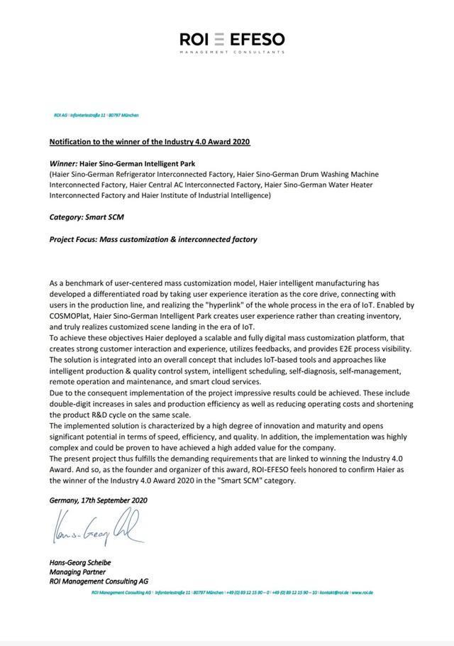 """卡奥斯荣获德国工业4.0奖,中国唯一!以""""灯塔经验""""引领未来智造"""