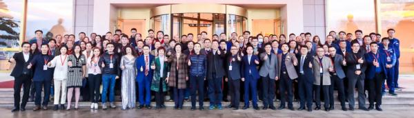 创变·共赢 2020中国家电高峰论坛在宁举办