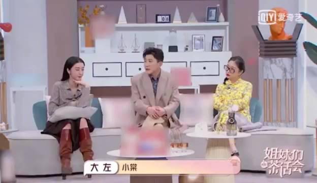 赵小棠恋爱观也太正了吧!!瞬间就被棠姐圈粉了有没有