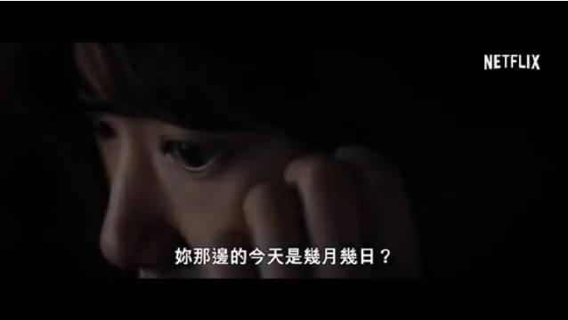 朴信惠新电影,超多反转,最后一幕吓到我喊妈妈