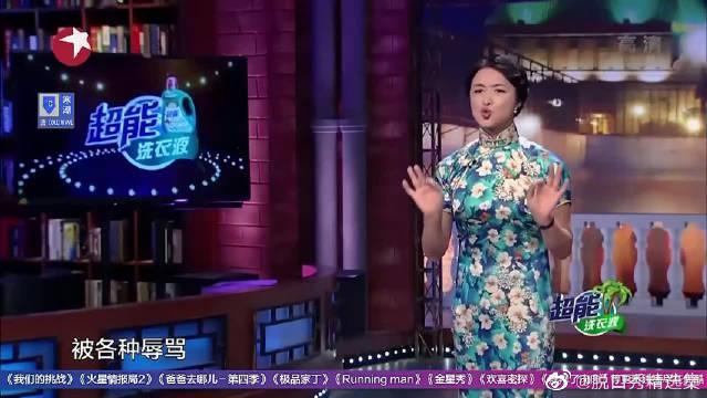 台湾女星遭受网络暴力,有理说不清,24就自杀而亡