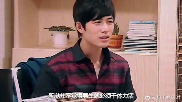 织毛衣成娱乐圈男星必备技能?肖战、王嘉尔、李易峰竟然都get了