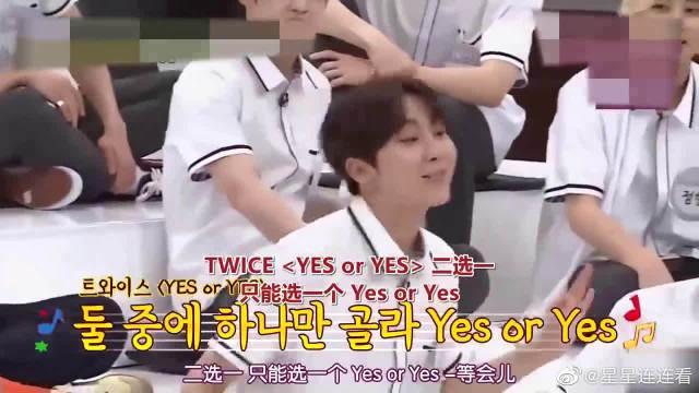 TWICE歌曲大pk 女团博士金希澈,唱的最兴奋!