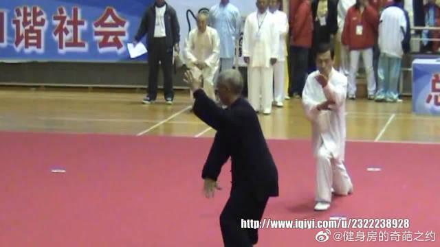 2005年第二届世界太极拳健康大会太极拳比赛-体育