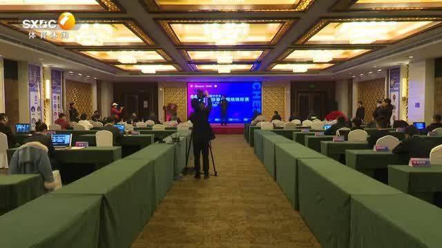 陕西七套:2020年中国中学生国际象棋网络锦标赛西安开赛