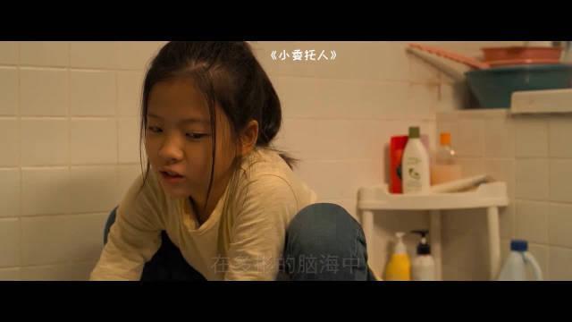 """韩国电影《小委托人》:十岁女孩的自首:""""我杀害了唯一的弟弟"""""""