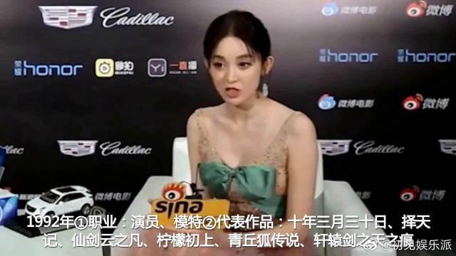 中国十大90后美女明星(一),迪丽热巴卫冕榜首,郑爽紧随其后