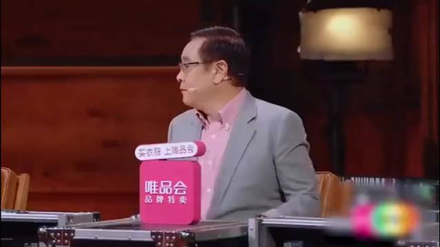 """尔冬升和郭敬明在""""吵架"""",看陈凯歌导演的吃瓜表情…………"""