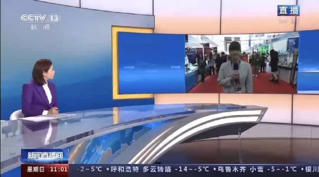 """刷刷中国-东盟博览会""""一带一路""""朋友圈"""