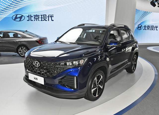 北京现代新款ix35实车亮相,外观更年轻运动,内饰更有档次了