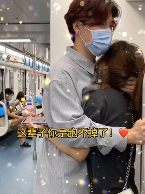 无论是地铁还是电梯,男生都喜欢把女朋友围成一个圈吗?