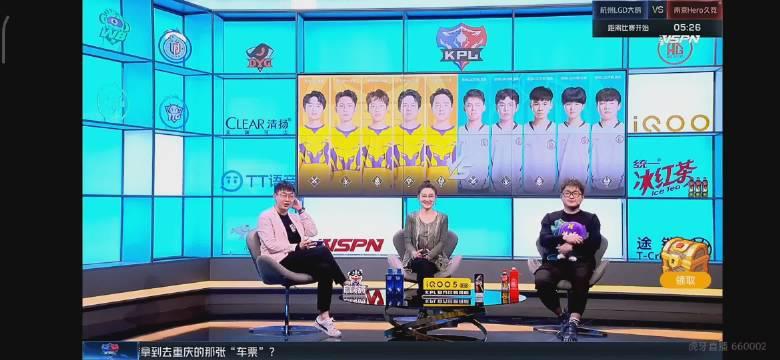 2020KPL秋季赛季后赛 南京Hero久竞 vs 杭州LGD大鹅
