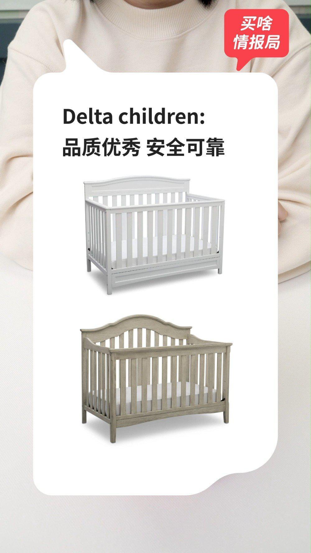 宝妈宝爸和宝宝睡在同一张床上…………