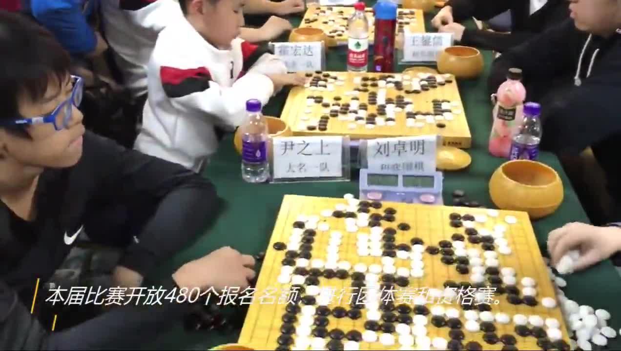 2020北京晚报杯业余围棋锦标赛落幕