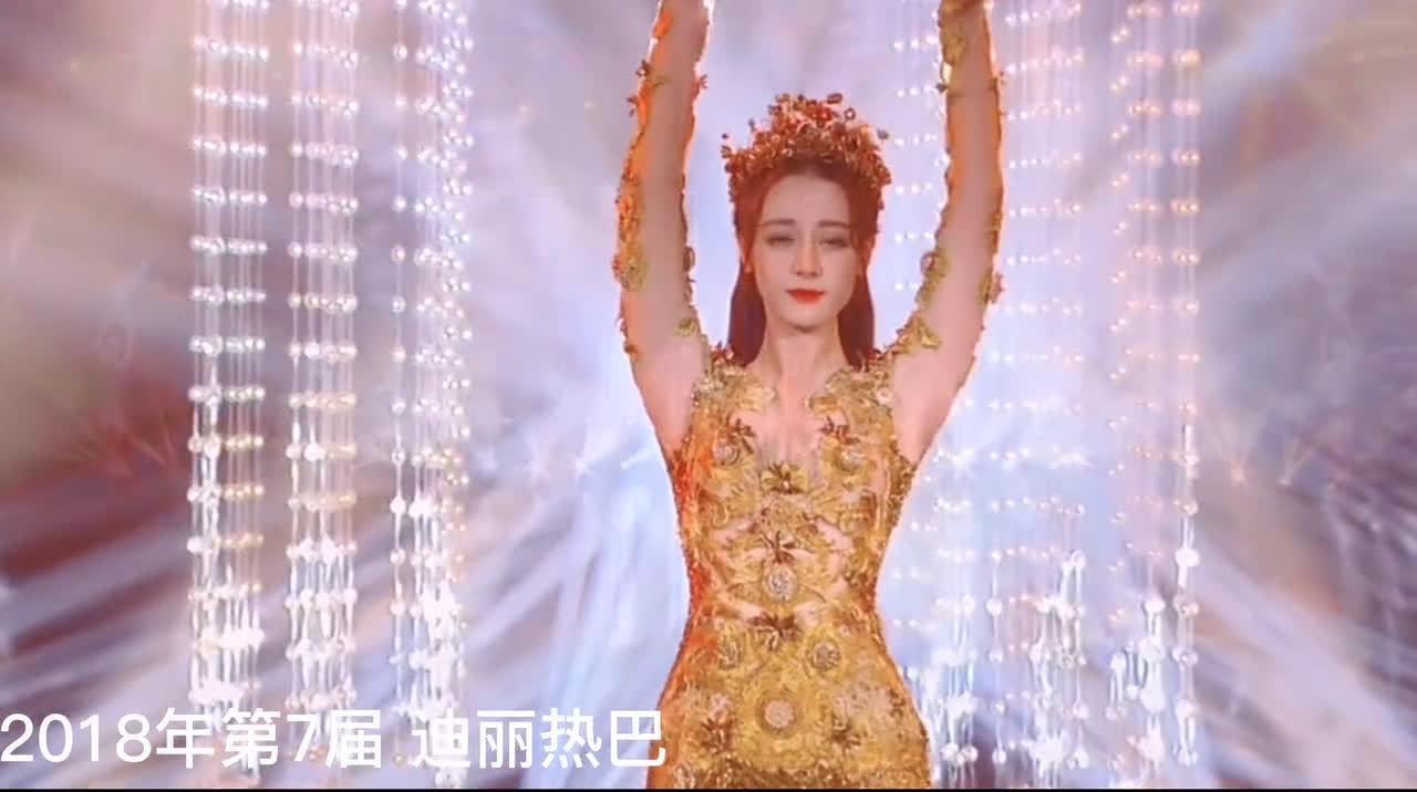 历届金鹰女神造型及战袍大盘点,刘亦菲首发、热巴惊艳;谁才是你