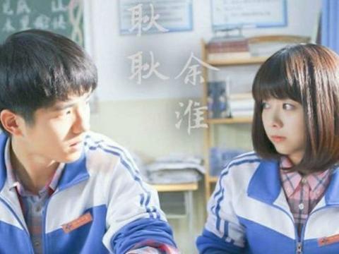 虽说谭松韵是童颜女神,可瞧见短发校服的吴宣仪:是初恋的感觉!