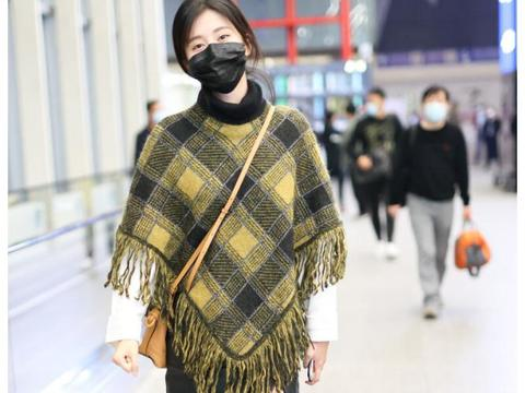 乔欣北京机场街拍,为你示范格纹斗篷如何搭配,这样穿吸睛百分百