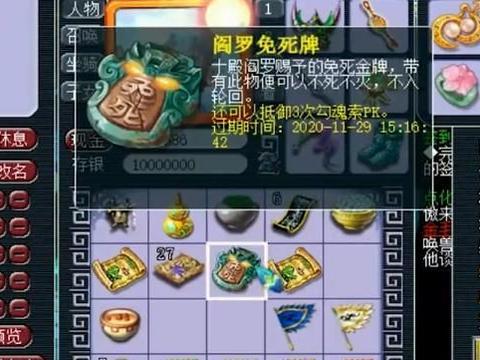 梦幻西游:老王直播遇接二连三的追杀,让老板硬刚反杀,摊牌了!