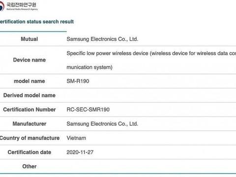 三星新旗舰TWS耳机要来了 Galaxy Buds Pro通过认证