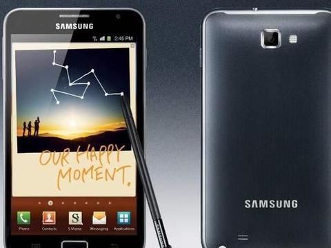 三星Galaxy Note:再见了
