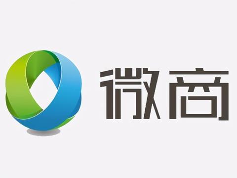中国最大的微商台倒塌?被指非法传销,数十万宝妈被骗,希望没你