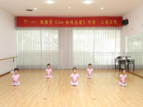 """卓诣艺术中心备战第六届""""金孔雀""""杯少儿舞蹈电视大赛"""
