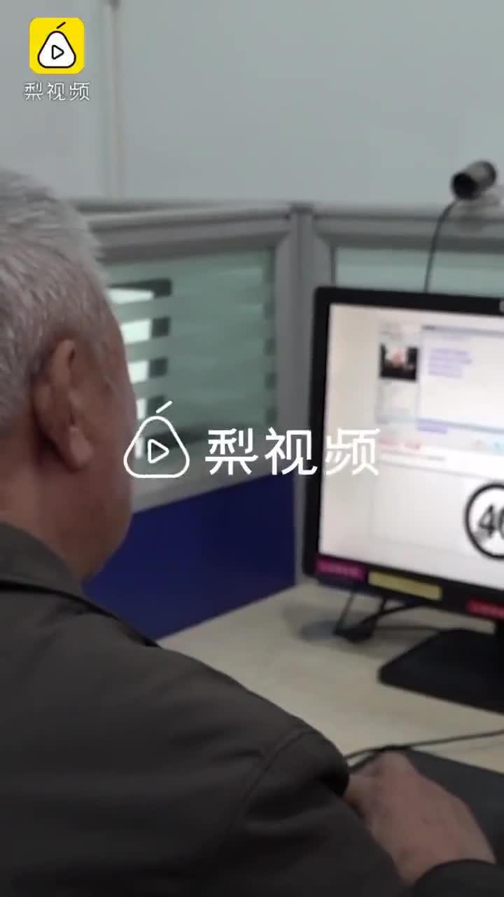 四川宜宾89岁大爷考驾照,94分通过理论考试:我没发挥好