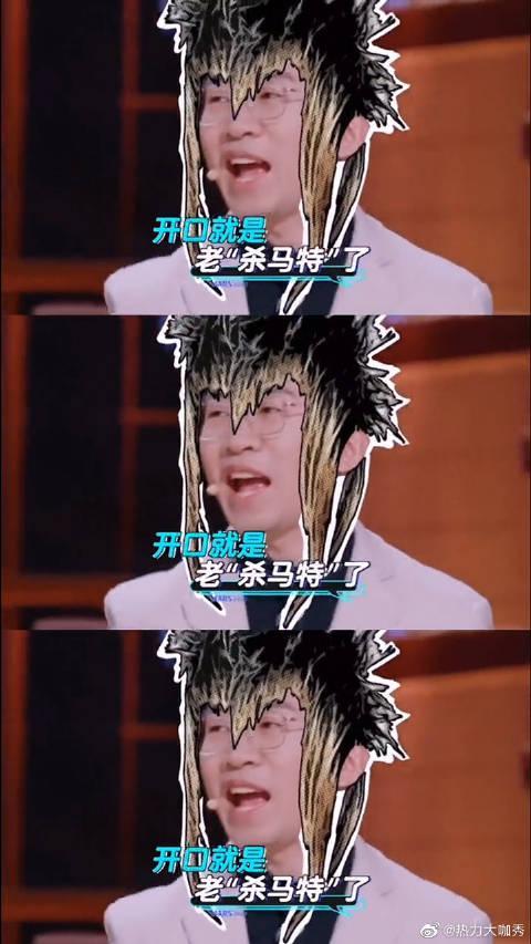 """薛之谦致敬剪刀手爱德华,同款""""杀马特""""发型太潮了!"""