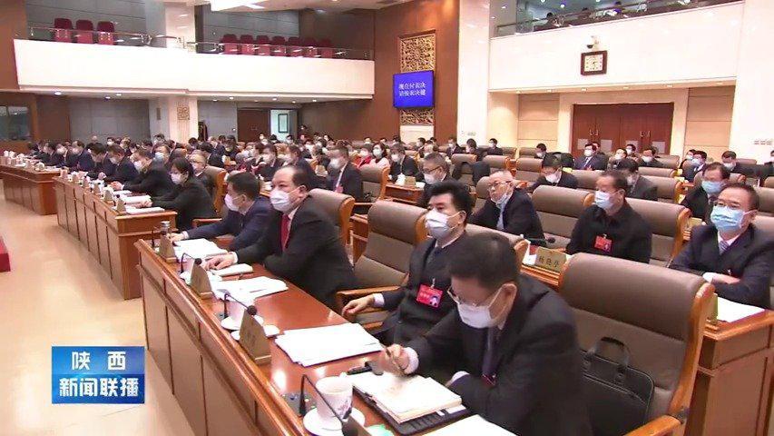 陕西省十三届人大常委会第二十三次会议闭幕