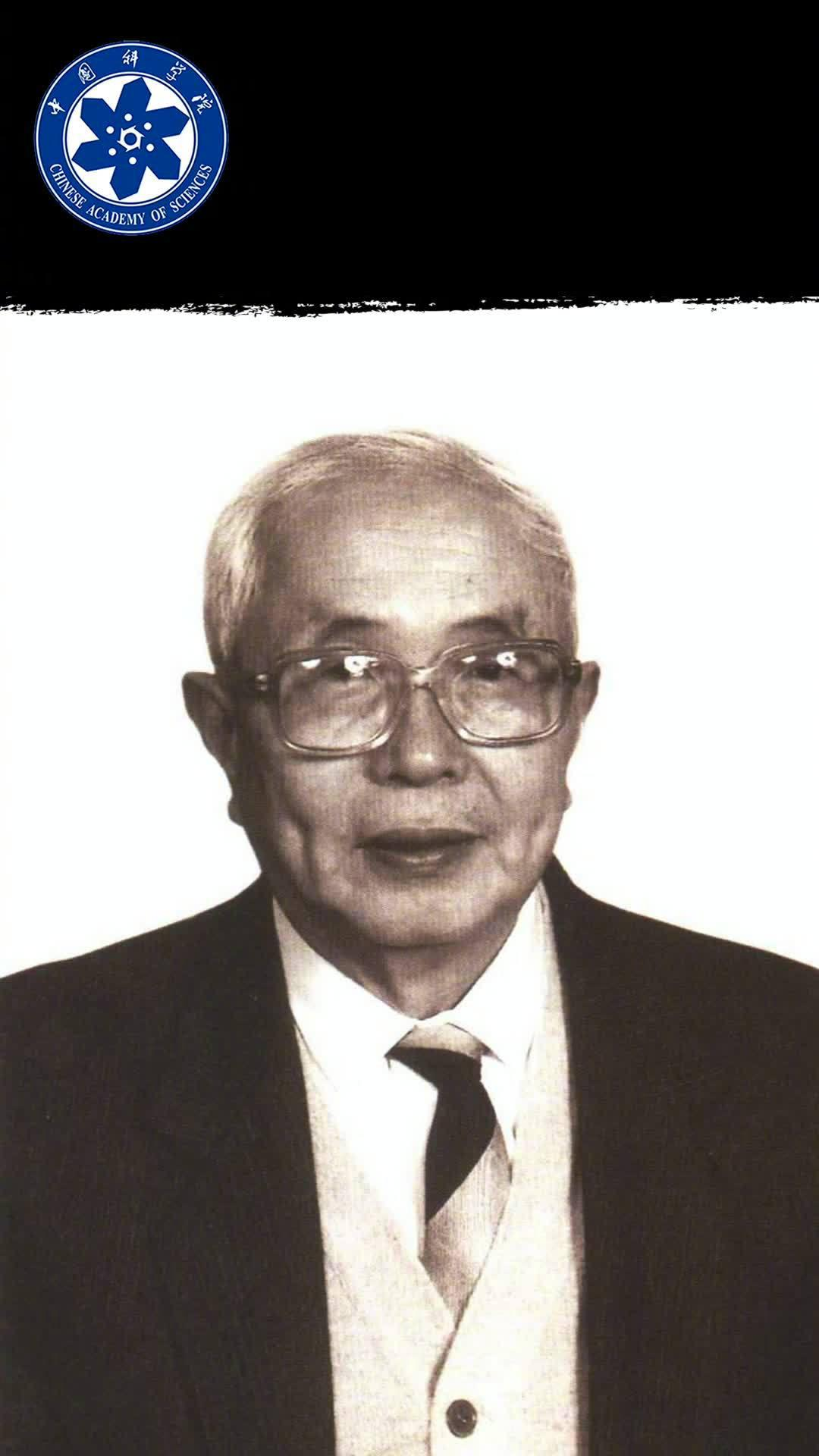 1920年11月29日,中科院院士、植物生理学家施教耐生于福建晋江……
