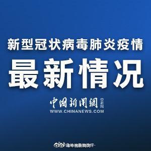 香港中小学12月2日起停课