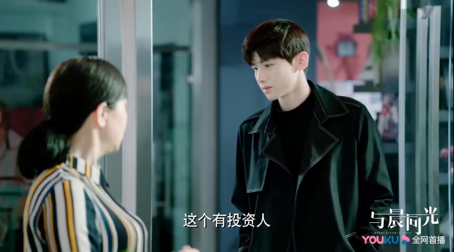 第4-5集预告: 韩子墨在他爸爸公司向黎初遥公开告白…………