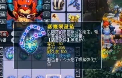 梦幻西游:30亿的项链一次冲刺,爆出了7条蓝字,炸专用服战神器