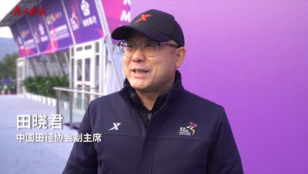 中国田径协会副主席田晓君:马拉松明年奥运会目标前八