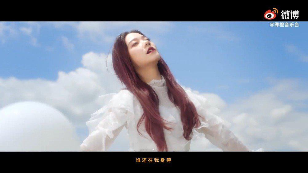 《莫尔MORE》先行单曲《我想我不一样》MV