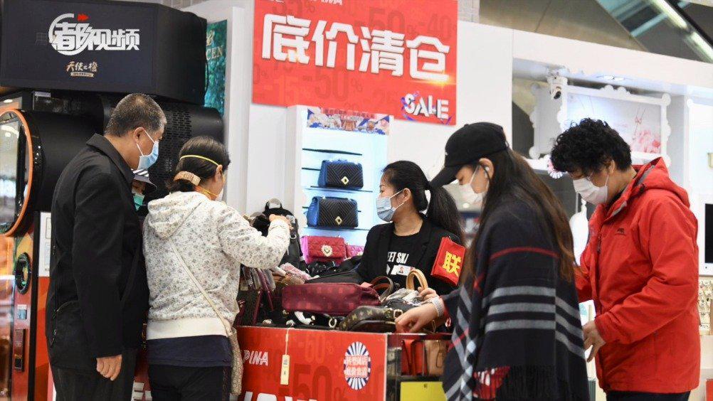 定了!王府井东安市场12月12日起闭店改造
