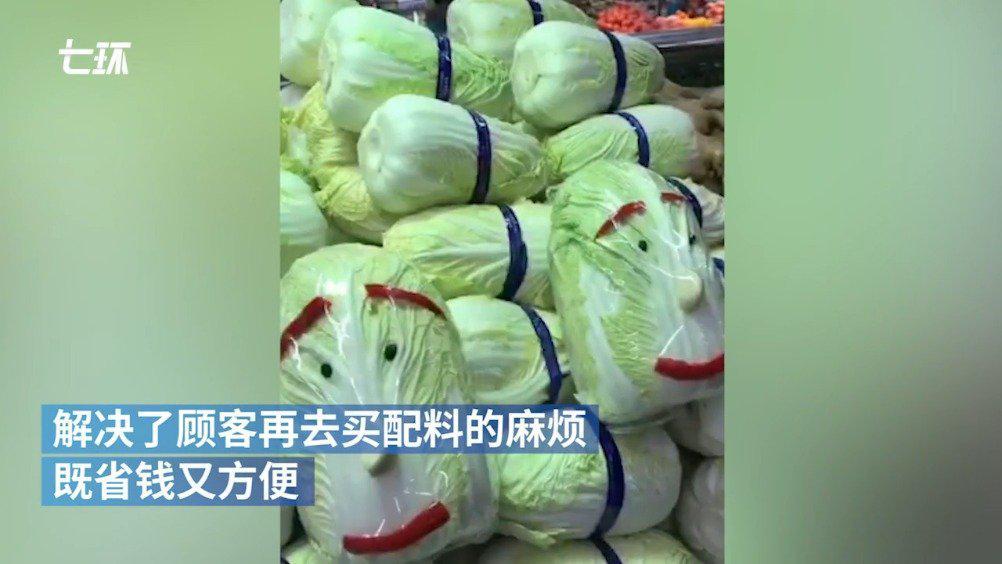 济宁超市把大白菜包成笑脸,店方:本意是好玩,没想到供不应求