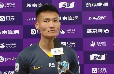 宋文杰:富力既然来了足协杯,肯定想走到最后
