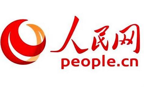 人民网评:携手共建更为紧密的中国-东盟命运共同体