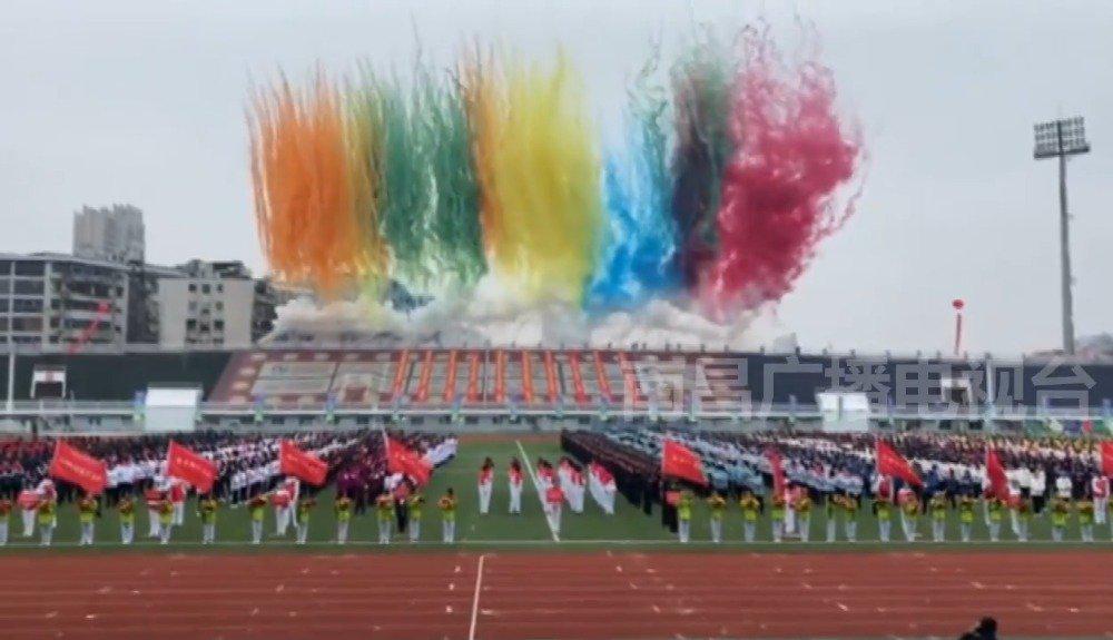 江西南昌:青山湖区举行首届全民健身运动会