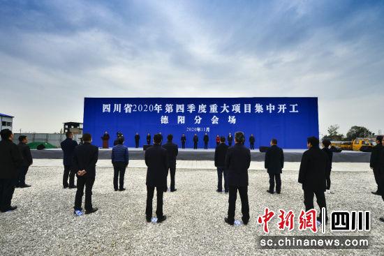 """全国首家""""第五代标准""""医院在四川德阳开建"""