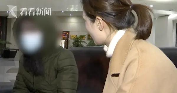 """能预知竞彩结果中大奖?小姐姐网恋""""编程男""""5天被骗8万元"""