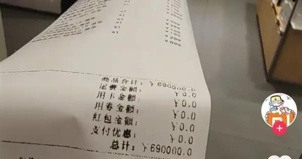 买齐小米全家桶(杂货铺)要多少钱,竟要69万