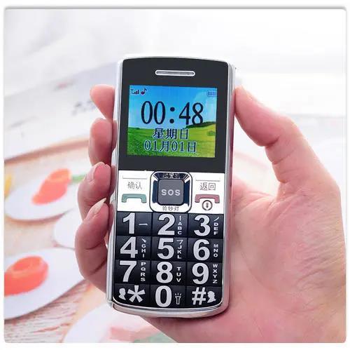 330万台老年机被植入木马,还有儿童电话手表也没逃过